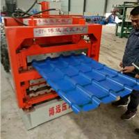 广东彩钢三层压瓦机琉璃瓦压型设备制造厂家