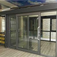 阳光房私人定制 金悦门窗厂家 源用德国工艺