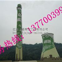 供应葫芦岛烟囱粉刷公司欢迎访问