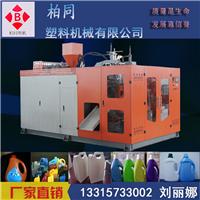 洗洁精桶吹瓶机 全自动洗洁精桶吹塑机厂家 价格
