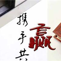 福建海南190―110超性价比重型推拉门