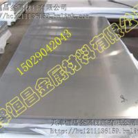 304不锈钢板规格北京304/2B不锈钢板多少钱