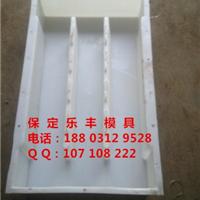 乐丰厂家生产供应水泥高铁盖板模具 图片