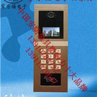 家乐福楼宇对讲北京直销JLF350-90可视主机