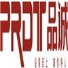深圳品诚展览展示有限公司