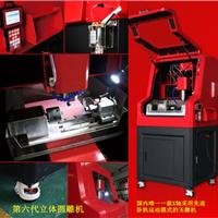 玉邦YB4030广州玉雕机