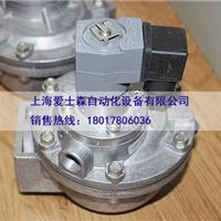 供应CA35T010-300/305 脉冲阀 膜片