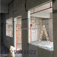 番禺轻质隔墙板 旧房改造墙体板 钢结构墙板
