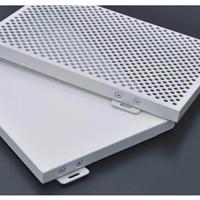北京幕墙铝单板厂家/铝幕墙价格/铝幕墙安装