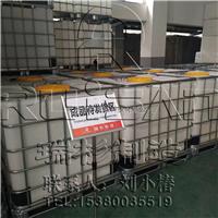 湛江 化工厂家全新1吨耐酸碱吨桶 IBC吨桶