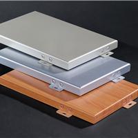 铝单板价格/北京铝单板生产厂家/铝幕墙价格