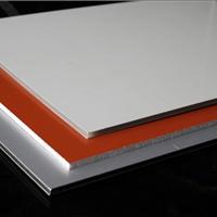 铝塑板品牌/铝塑板价格/北京铝塑板厂家
