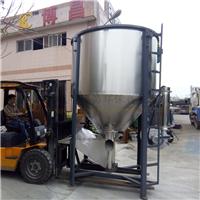 博昌供应塑料颗粒搅拌机混合专用设备