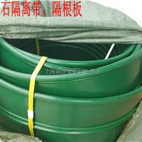 上海园林绿化隔草板、草坪分隔板隔离带