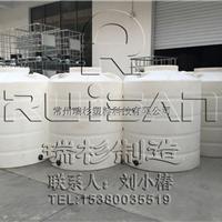 北京 1立方塑料储罐  1吨化工储罐  1000L