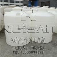 1000L塑料储罐 1吨防腐储罐 瑞杉好品质
