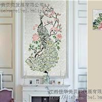 贝壳装饰板背景墙可定制拼画