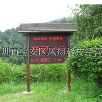 瀑布负离子含量检测系统 景区环境检测仪