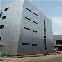 厂家直销氟碳铝单板 室外室内铝单板