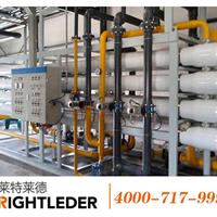 高浓度废水处理设备价格_莱特莱德环保