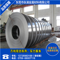张浦进口SUS304L不锈钢带 8K镜面不锈钢带