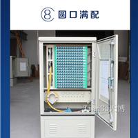 抚州中国移动144芯光缆交接箱