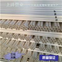 直销浙江丽水PE七孔梅花管32通信梅花管厂家