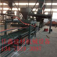 购买免拆一体板设备来山东佳鑫建材机械厂
