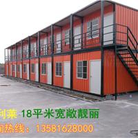 通州区彩钢板优质岩棉防火住人集装箱活动房 快速便捷