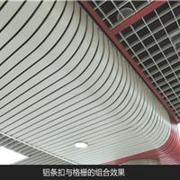 厂家批发 铝条扣板天花吊顶 款式应有尽有