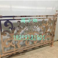 欧式铝板雕刻楼梯扶手高档艺术别墅铝艺护栏