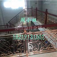 组合铝艺楼梯护栏镂空雕花楼梯扶手
