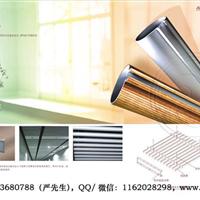 湖南长沙铝圆管/圆管铝天花/型材圆管天花