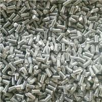 厂家供应质量好价格低的螺柱焊钉