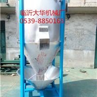 供应专业制作不锈钢多功能搅拌机