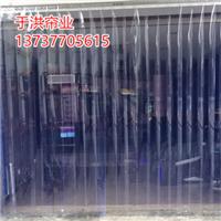 云浮环保型防虫防尘门帘/透明空调门帘新款供应