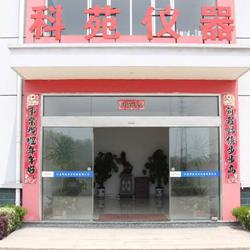 江苏科苑电子仪器有限公司