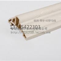 快装墙板配套线条 竹木纤维60罗马线