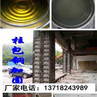 邯郸结构改造粘钢胶  钢板粘接加固环氧粘钢结构胶