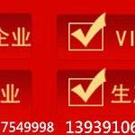焦作兴凯重工制动器开发有限公司