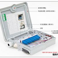商洛中国联通12芯光纤配线箱