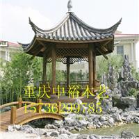 重庆厂家定做木质凉亭盖瓦仿古凉亭古建长廊