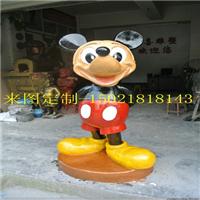 供应玻璃钢米老鼠雕塑彩绘卡通雕塑摆件