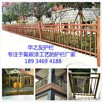 定制氟碳漆护栏、铝艺别墅大门、锌钢护栏