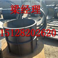南宁电力检查井模具 通讯井钢模具