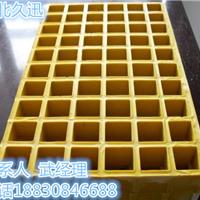 多功能#玻璃钢格栅@昌江玻璃钢格栅生产厂家