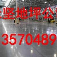 杭州环氧树脂平涂地坪哪家做的好