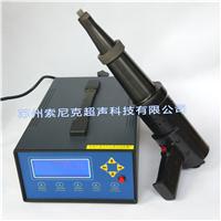 1000W超声波焊接应力时效冲击枪