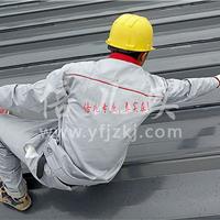 金属屋面防水工程要点