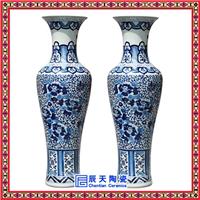 会所摆设大花瓶订做 高档青花瓷花瓶